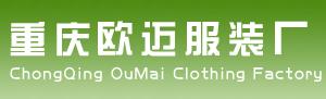 重庆服装加工厂首页